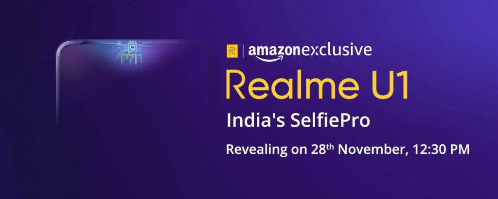 realme u1 amazon launch