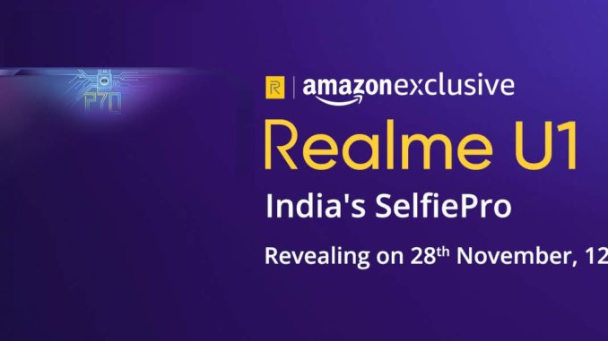realme launch amazon
